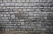 Fake grunge stone wall
