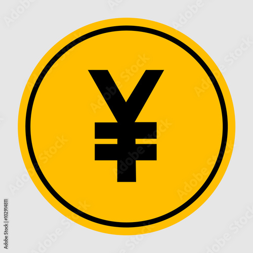 Japanese Yen Round Currency Symbol Vector Eps10 Great For Any Use