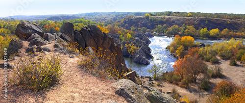 Photo sur Aluminium Riviere National Ukrainian park Southern Bug.