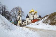 Dmitrov, Moscow Region, Russia - February 7, 2016: Assumption Cathedral In Dmitrov Kremlin