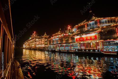 Canvas Print Aberdeen Harbour - Hong Kong Island