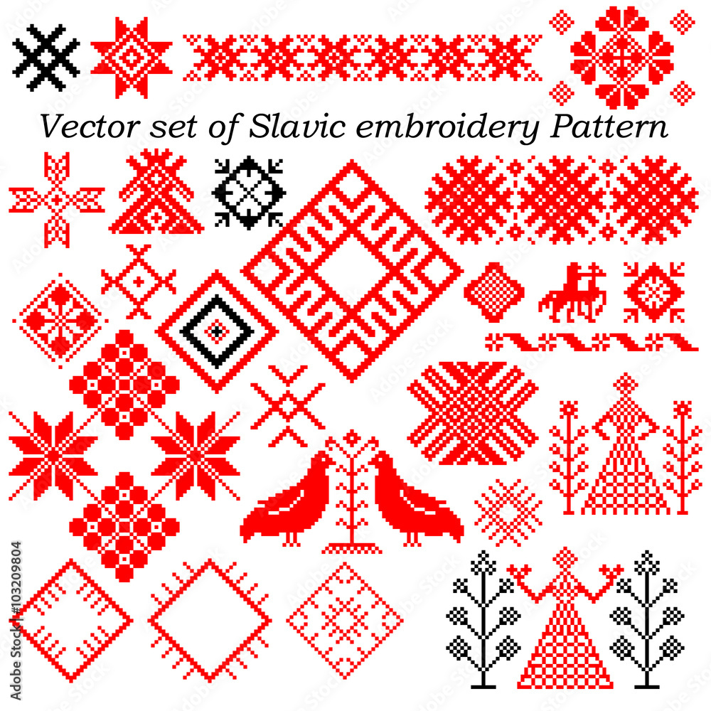 Vector set of Pattern Slavic embroidery (27 elements) - Stock Vector
