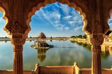 Indian Landmark Gadi Sagar In ...