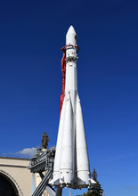 Three-stage Carrier Rocket For...