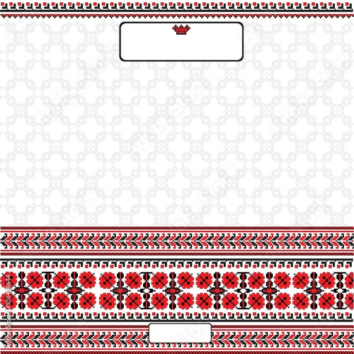 Fotografija  Ukrainian background with traditional folk embroidery red-black pattern
