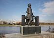 Monument to Alexander Pushkin on City Garden embankment in Tver. Russia