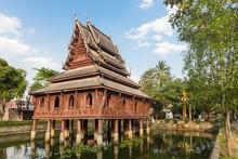 Wat Thung Si Muang In Ubon Ratchatani In Thailand