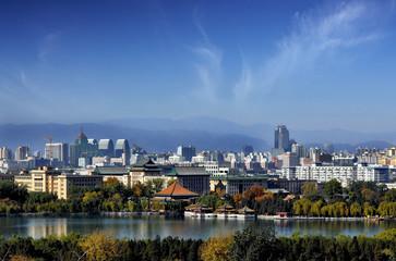 Fototapeta Beijing - modern part of city