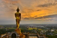 Wat Phra That Kao Noi