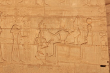 Osiris, Isis And Ramses II, Bas Relief