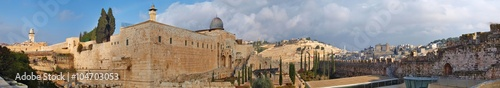 Poster Maroc Panorama Old City in Jerusalem with the Dome of the Rock overloo