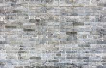Grunge Grey Brick Wall Texture Background