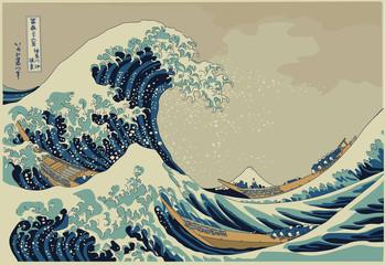 The big wave off Kanagawa - Hokusai