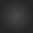 Seamless vector ornament. Modern geometric pattern with dark repeating elements