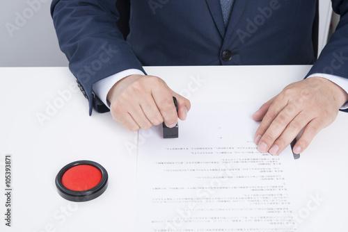 Fotografie, Obraz 契約書に捺印するビジネスマン