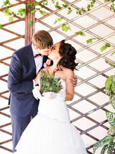 Wedding Couple Hugging, Bride ...