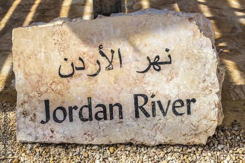 Photo Jordan River sign at Bethany
