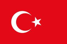 Turkey Flag, Türk Bayrağı, ...