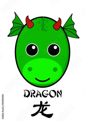 Fotografia  Chinese new year zodiac illustration for 2024, the dragon
