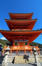 Famous Three-story Pagoda At K...