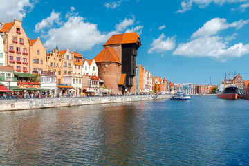 Gdansk. Central City Quay.