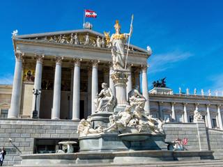 Austrija, Beč, Parlament