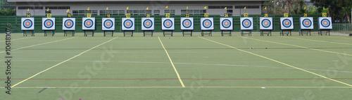 Fényképezés Field Archery