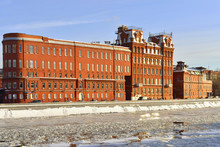 "Former Factory Building Of ""Re..."