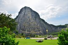 Golden Buddha Laser Carved On Khao Chee Chan, Sattahip, Chonburi