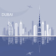 Dubai - the largest city in the United Arab Emirates, the administrative center of Dubai.