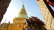 Wat Phathat Hariphunchai Temple Important Worship Destination In Northern Of Thailand