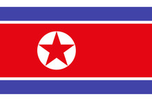 North Korea Flag On A White Background, Vector Illustration Stylish