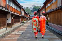 Japanese Geisha At Higashi-Chaya-gai - Geisha District In Kanazawa, Japan