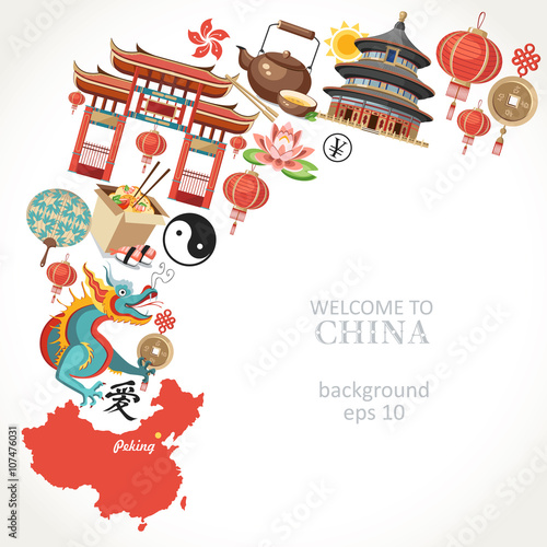 Photo  welcome to China background