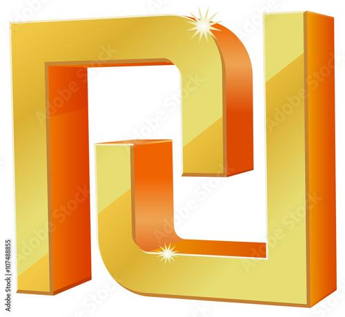Gold 3d Israeli Shekel Money Symbol Vector Image Buy This Stock