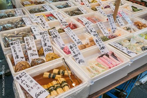 Tsukiji Fish Market, Japan Tapéta, Fotótapéta