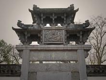 Portal Of Chinese Garden
