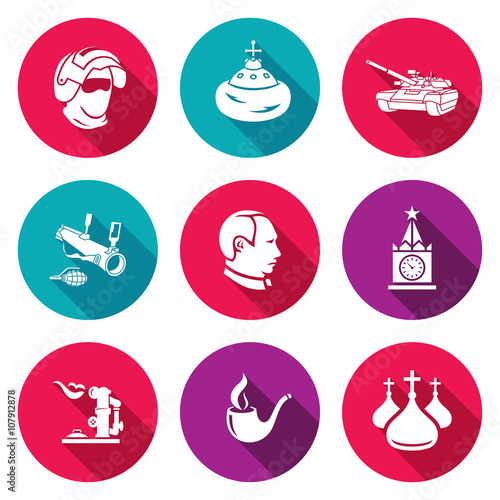 Photo  Russia Icons Set. Vector Illustration.