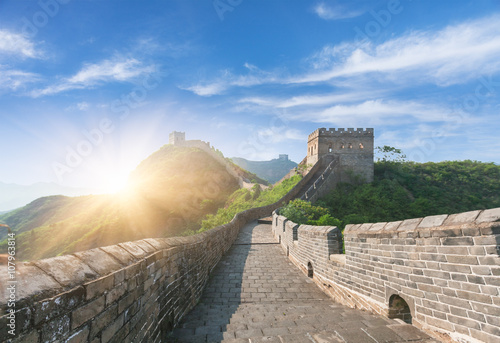 greatwall Wallpaper Mural