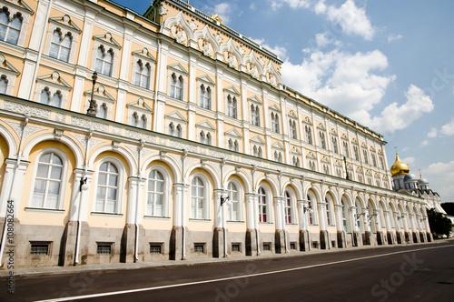 Photo Armoury Museum - Kremlin - Russia