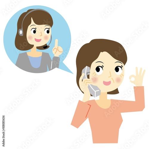 Fotografía  コールセンターに電話をかける女性