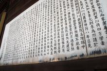 Große Tafel Mit Chinesischer Schrift