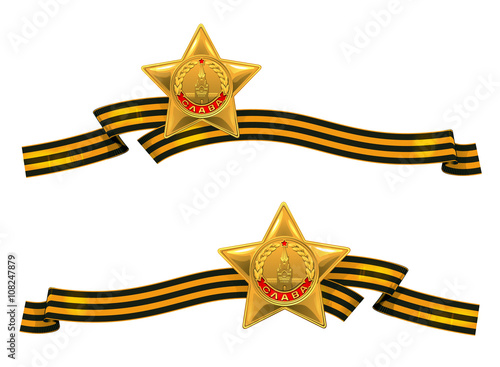 The great Patriotic war of 1941-1945  Military awards of the