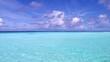 Lagoon Maldives and Blue Sky