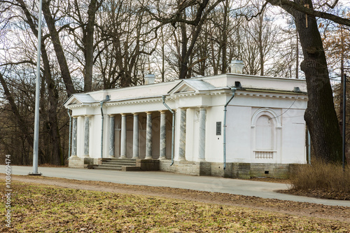 Aluminium Prints Music Pavilion in the park on
