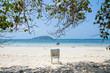 beach chair on the beach. Concept on the beach