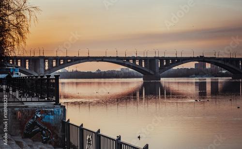 Fototapeta Communal bridge in Krasnoyarsk obraz