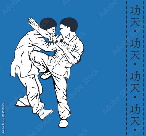 Fotografie, Obraz  Illustration, men show kung fu and a hieroglyph of kung fu.
