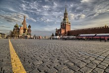 St. Basils Cathedral And Kremlin On Red Square In Moscow, Russia
