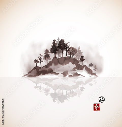 Island with trees in fog Canvas-taulu